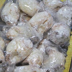 Paste di Mandorla Siciliane 500 g